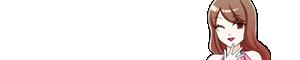 デアイバ|出会い系サイト・アプリおすすめ厳選【2019最新】